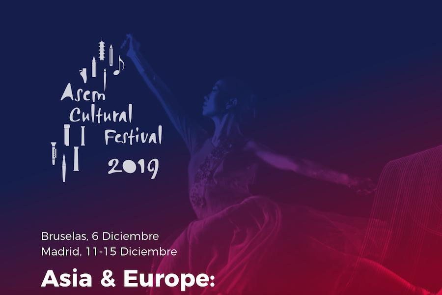 ASEM Cultural Festival