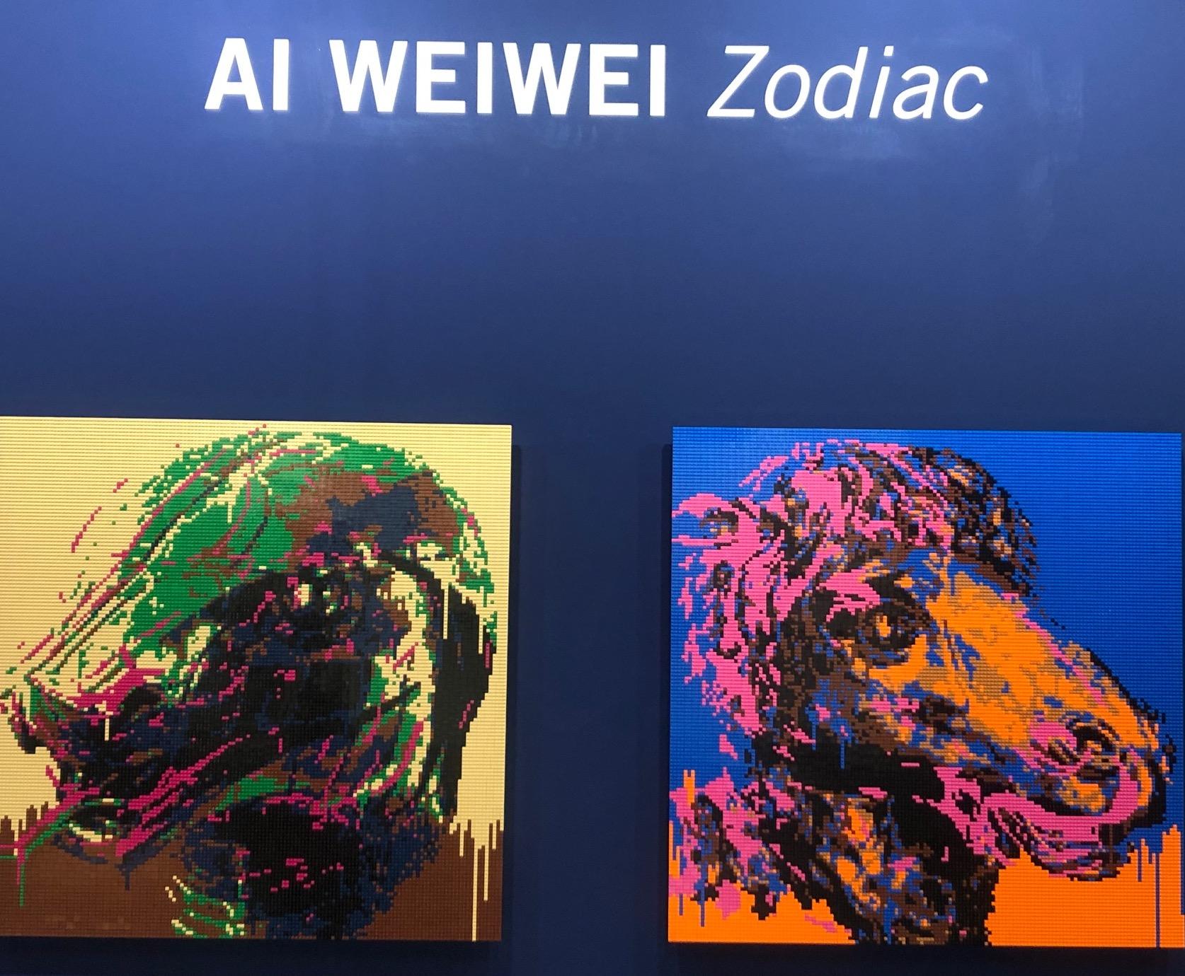 Zodiac. Ai Weiwei.